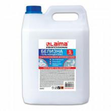 Средство для отбеливания, дезинфекции и уборки 5 л, БЕЛИЗНА-ГЕЛЬ (хлора 15-30%), LAIMA PROFESSIONAL, 606379
