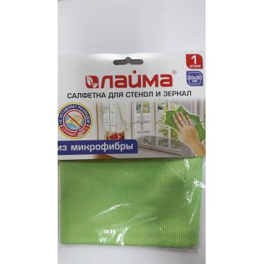 Салфетка для стекол и зеркал, гладкая микрофибра, 30х30 см, зеленая, ЛАЙМА