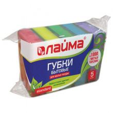 Губки бытовые для мытья посуды, комплект 5 шт., поролон/абразив, высота 26 х ширина 80 х глубина 53 мм, ЛАЙМА,