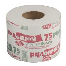 Бумага туалетная бытовая 75 м, на втулке (эконом),