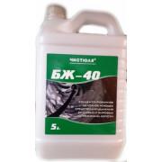 БЖ-40 5л. Антикопоть, антинагар, антижир- средство для удаления копоти, жиров.