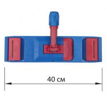 Держатель для мопа универсальный с педалью и зажимами 40х11 см. (Россия)