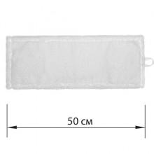 Насадка МОП плоская для швабры/держателя 50 см, уши/карманы (ТИП У/К), микрофибра, ЛАЙМА EXPERT,