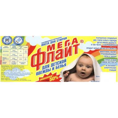 Высококонцентрированная паста «МЕГА» Флайт® для стирки детской одежды и белья  1 кг.