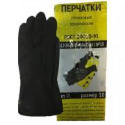 Перчатки КЩС, латексные, тип 2, размер 10