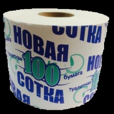 """Туалетная бумага """"Новая сотка"""" 100 листов"""