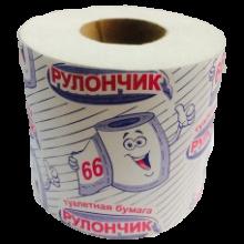 """Туалетная бумага """"Рулончик 66"""" 66м."""