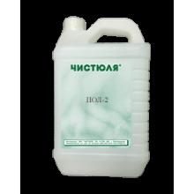 Пол-2 5л. Моющая жидкость для полов и стен