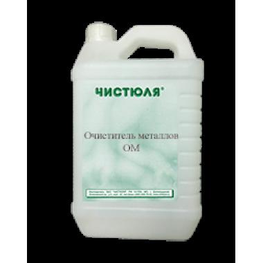 Очиститель металлов ОМ 5л.