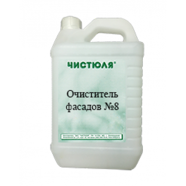Очиститель фасадов №8 (Антиграффити) 5л.