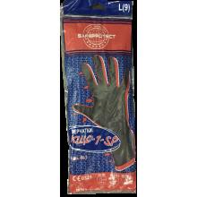 Перчатки КЩС-1SP