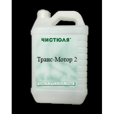 Транс-Мотор 2 5л.