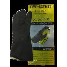 Перчатки КЩС, латексные, тип 1, размер 2
