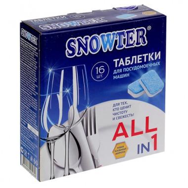 Таблетки для посудомоечных машин 16 шт.