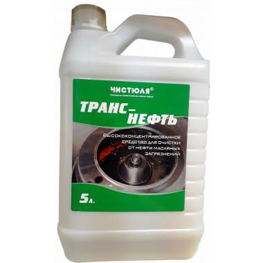 Транс-Нефть 5л.